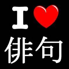 A concise chinese english dictionary for lovers essay
