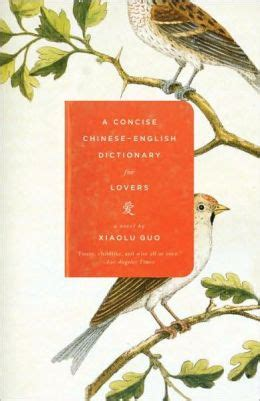 A Concise Chinese-English Dictionary for Lovers Xiaolu